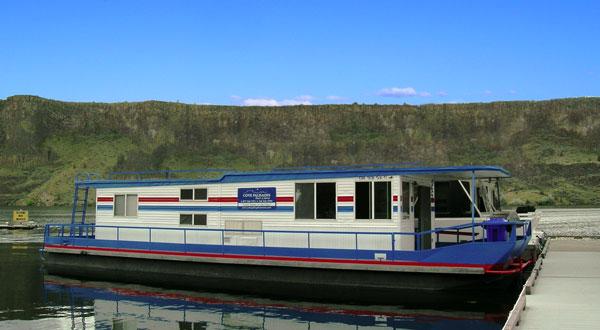 Metolius10SleeperHouseboat