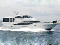 Carver Yacht